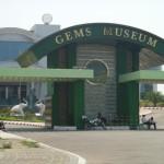 Gems - main